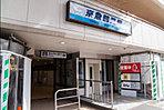 京急本線「京急鶴見」駅 約400m(徒歩5分)