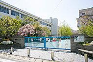 市立瓦木小学校 約1,000m(徒歩13分)
