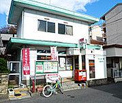 岡山笹が瀬郵便局 約120m(徒歩2分)