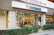 いかりスーパー宝塚店 約600m(徒歩8分)