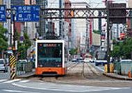 「伊予鉄道」勝山町電停 約287m(徒歩4分)
