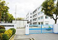 市立東泉丘小学校 約620m(徒歩8分)