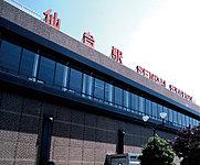 仙台駅 約1,920m(徒歩24分)※1