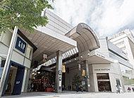 サンモール一番町商店街 約270m(徒歩4分)