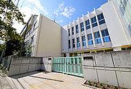 太田中学校 約310m(徒歩4分)