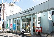 東淀川相川郵便局 約530m(徒歩7分)