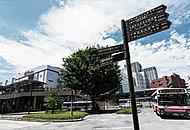 三鷹駅周辺 約1,140m(徒歩15分)