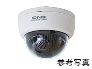 居住者の安全性を確保するために防犯カメラを設置しました。
