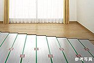 リビング・ダイニングには床暖房を装備。ホコリを巻き上げることなく、足元から部屋全体を暖めます。