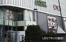 新宿マルイ アネックス・新宿バルト9 約1,740m