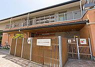 成城つくしんぼ保育園 約800m(徒歩10分)