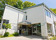 調布市立図書館 若葉分館 約880m(徒歩11分)