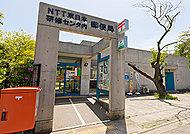 NTT東日本研修センタ内郵便局 約620m(徒歩8分)