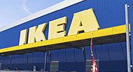 IKEA新三郷 約7,610m(車12分)