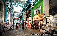 吉祥寺サンロード商店街 約2,680m