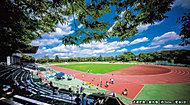 武蔵野陸上競技場 約360m(徒歩5分)