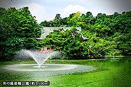 井の頭恩賜公園 約3,100m