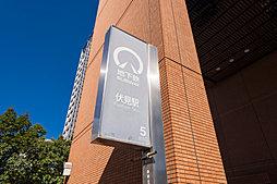 地下鉄東山線・鶴舞線「伏見」駅 約220m(徒歩5分)※5番出入口