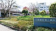 至誠会第二病院 約1,220m(徒歩16分)