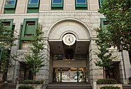 中央区立日本橋図書館 約480m(徒歩6分)