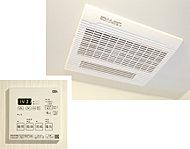 乾燥・涼風・暖房・換気が付いた浴室換気乾燥暖房機
