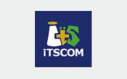 CATV利用料とインターネット利用費は管理費に含まれております。 ※イッツ・コミュニケーションズの提供サービスとなります。