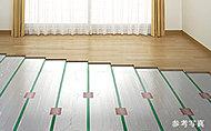 温風を使わず、部屋が乾燥しすぎない床暖房、小さなお子様にも安心です。