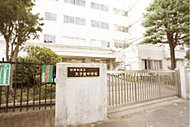 区立太子堂中学校(約880m/徒歩11分)