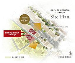 オープンレジデンシア高宮(敷地配置概念図)