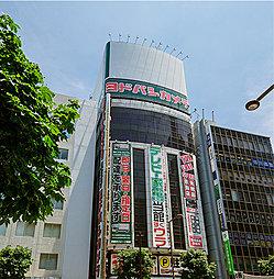 ヨドバシカメラ 八王子店 約1,360m(徒歩17分)
