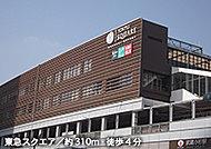 サンクス武蔵小杉南口店 約230m(徒歩3分)