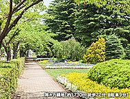 中原区役所 約560m(徒歩7分)
