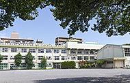 志村第四小学校 約580m(徒歩8分)