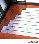 リビング・ダイニングには、東京ガスのTES温水床暖房を採用。温水を利用して足元から心地よく室内を暖め、理想的といわれる『頭寒足熱』を実現。