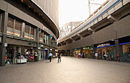 二子玉川駅周辺 約1,840m(徒歩23分・自転車10分)