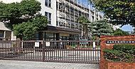 広島市立荒神町小学校 約610m(徒歩8分)