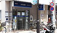 みずほ銀行金町支店 T.約850m(徒歩11分)  R.約880m(徒歩11分)