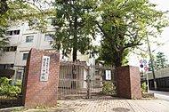 市立国立第一中学校[通学区] 約560m(徒歩7分)