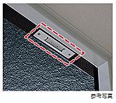 玄関ドア、接地階住戸の窓およびルーフバルコニー付住戸のルーフバルコニーに面する窓、2階85Aタイプのバルコニーを除く窓には防犯センサーを設置
