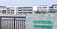 照葉小・中学校 約800m(徒歩10分)