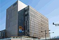 二子玉川ライズショッピングセンター 約290m(徒歩4分)
