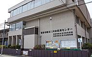 玉川台区民センター 約720m(徒歩9分)