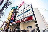 西友 平井店(約780m/徒歩10分)