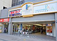 東武ストア 松原店 約400m(徒歩5分)