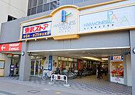 東武ストア松原店 約490m(徒歩7分)