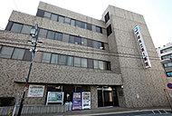 戸塚共立第二病院 約1320m(自転車7分)※1、約1420m(自転車8分)※2