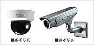 共用部53ヶ所に防犯カメラを設置。24時間録画される画像は、一定期間保管されます。※43台はレンタルとなり、費用等は管理費に含まれます。