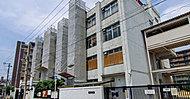 大阪市立豊崎本庄小学校 約290m(徒歩4分)