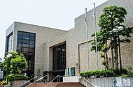 保土ヶ谷図書館 約1,660m(徒歩21分)
