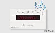 音楽プレイヤーをキッチンリモコンに接続すると、バスルーム内で音楽や音声プログラムを楽しむことができます。※1